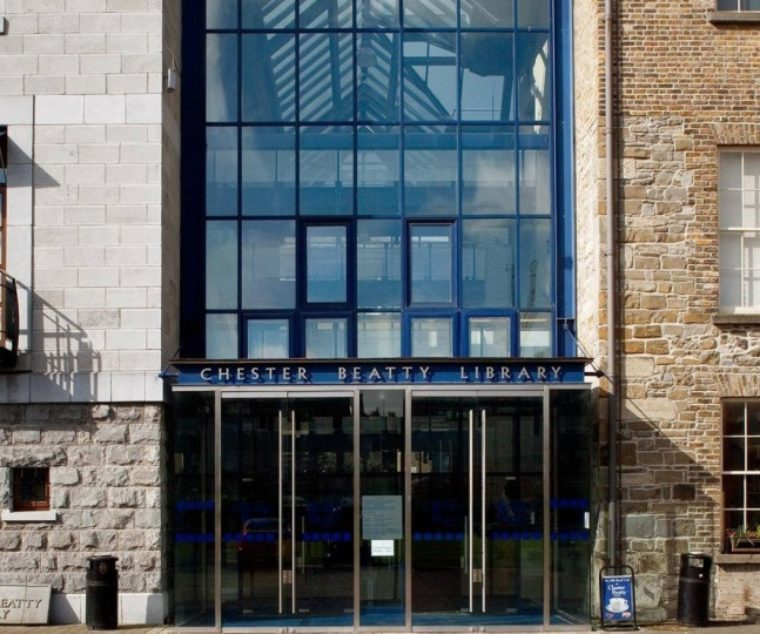 Chester-Beatty-Library.jpg